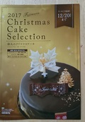 藤丸のChristmas Cake Selection